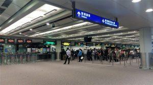 Tempat Membeli Dan Menukar Kartu Octopus Di Bandara Hong Kong