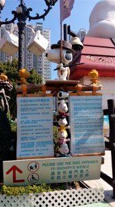 Snoopy World Hong Kong