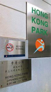 jam operasional Hong Kong Park