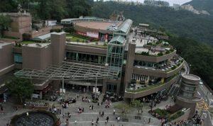Galleria The Peak Hong Kong