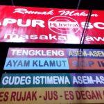 Menikmati Kelezatan Masakan Dapur Solo Hj Indrat di Kota Kediri