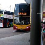 Naik bis ke Tsim Sha Tsui dari Bandara Hong Kong