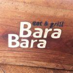 Menikmati Makanan Selera Indonesia yang Enak di Cafe Bara-Bara Malang