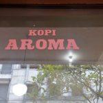 Kopi Aroma Yang Istimewa dan Legenda Dari Kota Bandung