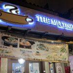 Makan Halal dan Enak di The Melting Pot Melaka Malaysia