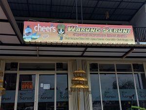 Masakan Khas Bali Enak di Warung Seruni Kota Malang