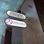 Kamar Cantik Minimalis di Yotel Hotel Kawasan Orchard Singapura